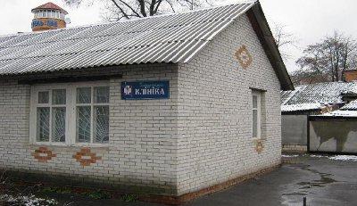 Клиники на тибете