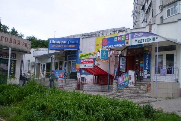 intim-sumi-oblast